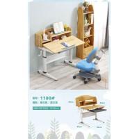 千宝家具儿童书桌1100#