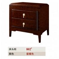 御尚美家新中式床头柜802#