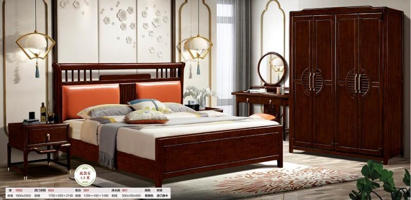 新中式家具卧室套房