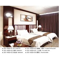 适意酒店家具:豪华套房系列7