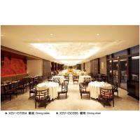 鑫适意酒店亚博体育官方网:优雅餐厅系列2