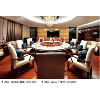 鑫适意酒店亚博体育官方网:优雅餐厅系列11