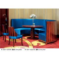 鑫适意酒店亚博体育官方网:优雅餐厅系列12