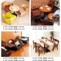 鑫适意酒店亚博体育官方网:优雅餐厅系列15