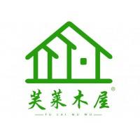 南康现代实木家具品牌——芙莱木屋金丝檀木家具招商中!