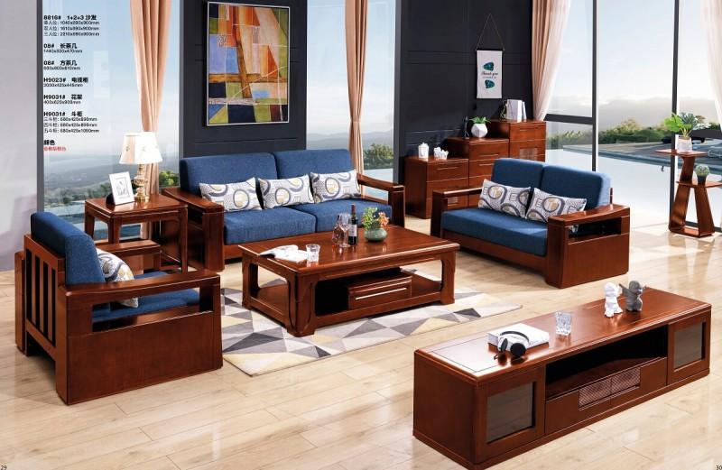 欧丽优现代德式1+2+3沙发8816#