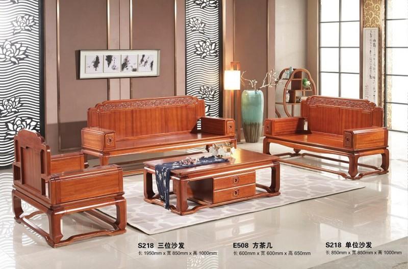 华民盛新中式海棠木1+2+3沙发S218