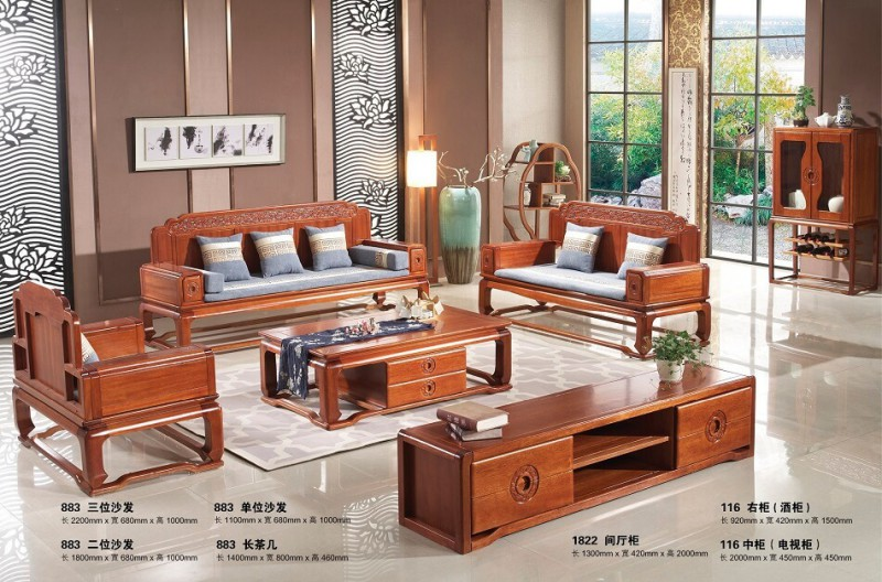华民盛新中式海棠木1+2+3沙发883