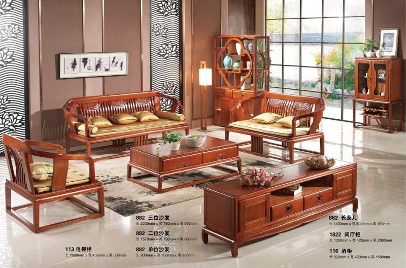 华民盛新中式海棠木1+2+3沙发882