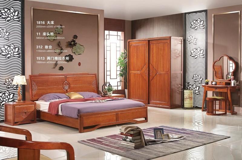 华民盛新中式海棠木大床1816