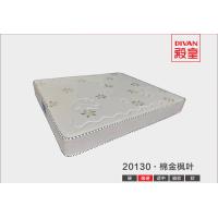 殿皇床垫:20130·棉金枫叶
