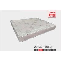 殿皇床垫:20130·皇冠花