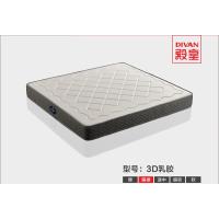 殿皇床垫:3D乳胶