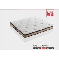 殿皇床垫:艾薰纤维