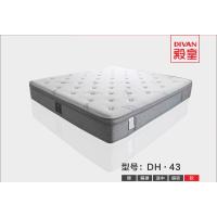 殿皇床垫:DH·43