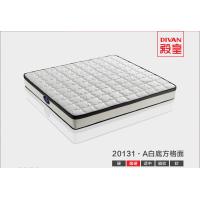 殿皇床垫:20131·A白底方格面