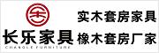 长乐亚博体育官方网