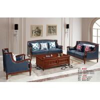 浩楠宜家简美系列家具:沙发B020#
