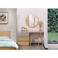当代青年家具:搭板J9321-2、妆镜M9351