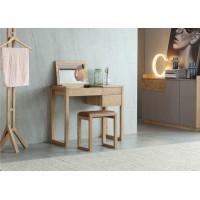 当代青年家具:妆台J9322、妆凳JS9332