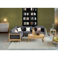 当代青年家具:沙发SF9102