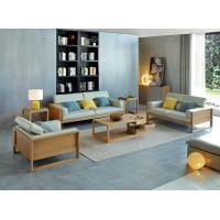 当代青年家具:沙发SF9103