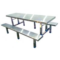 万昌家具:八人位条凳餐桌(不锈钢面)W-39#
