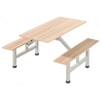 万昌家具:四人位木板条凳餐桌W-33#