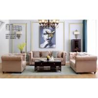 梵臣美尚现代美式轻奢家具:A802沙发
