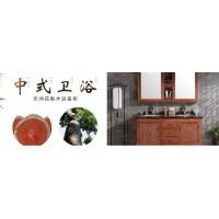 浴室柜生产厂家,江西浴室柜,赣州浴室柜定制,南康浴室柜招商