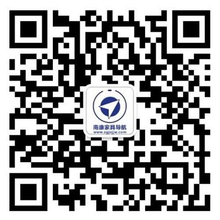 南康家具信息导航微信公众号二维码