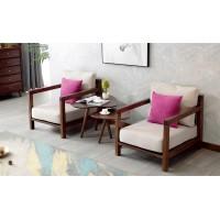 缘之林北欧白蜡木家具:休闲椅Y806#、心形茶几CJ808#