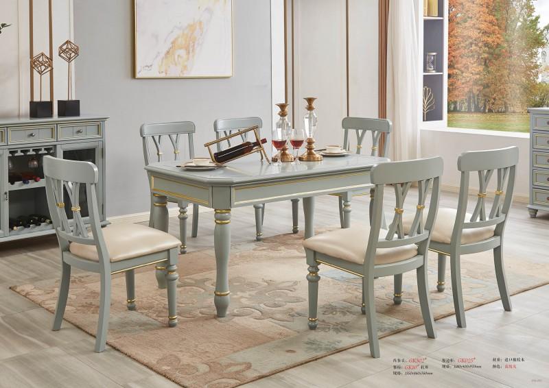 简美高级灰系列西餐桌GK302#
