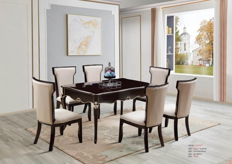轻奢黑檀色系列西餐桌GK900#