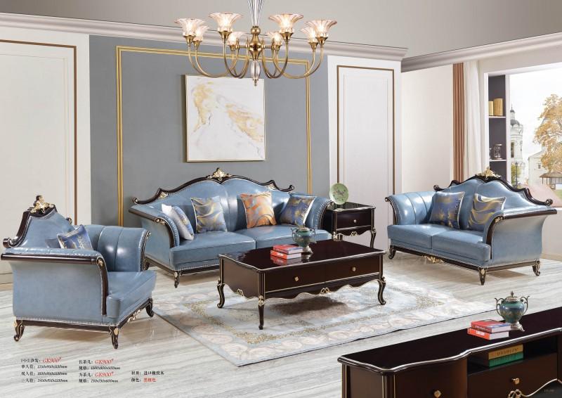 轻奢黑檀色系列1+1+3沙发GK900#