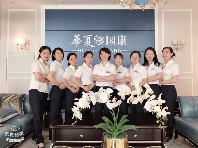 华夏国康家具团队