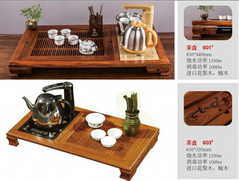 江西南康茶友轩实木茶台产品2