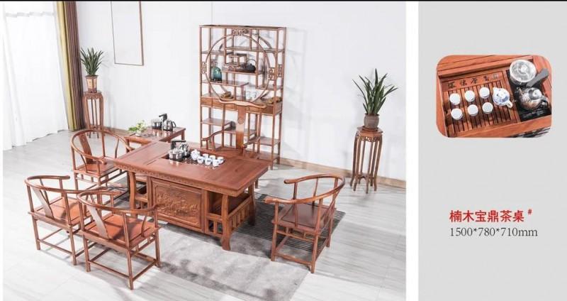 江西南康茶友轩实木茶台产品23