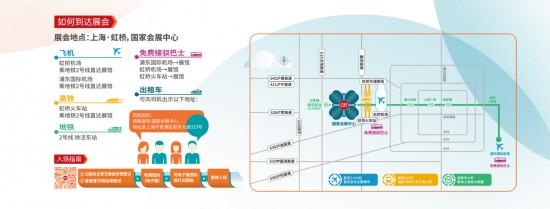2020年第46届中国(上海)国际家具博览会3