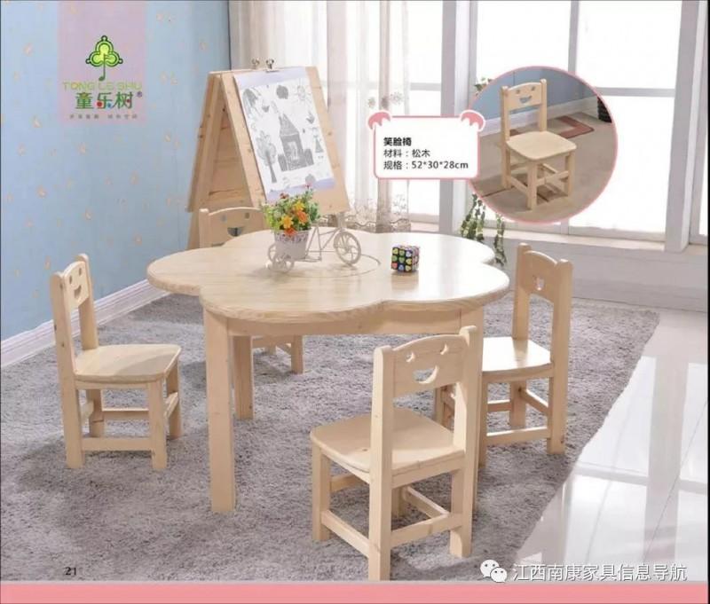 江西赣州南康幼教家具21