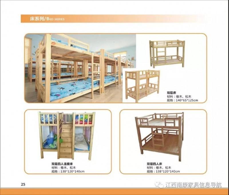江西赣州南康幼教家具25