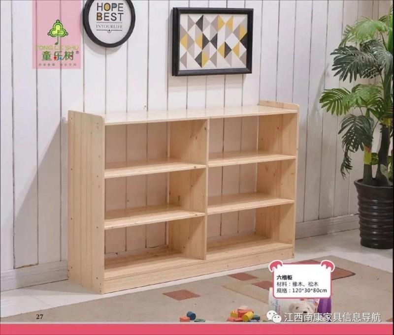 江西赣州南康幼教家具27