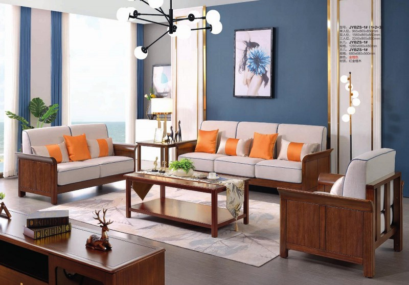 金元宝家具1+2+3沙发JYBZS-1#