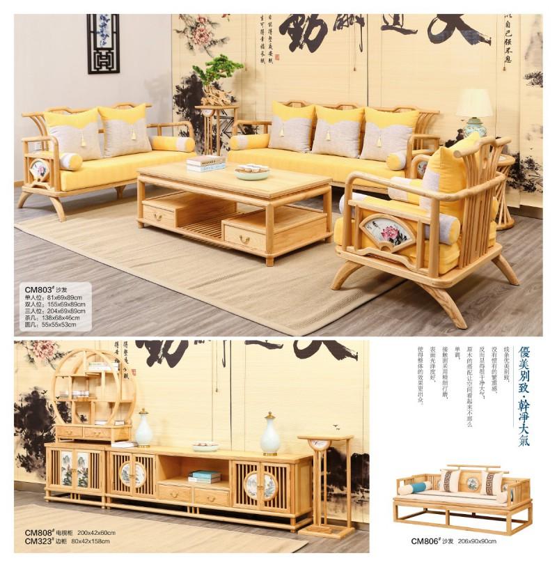 菲百年北美白蜡木家具产品1