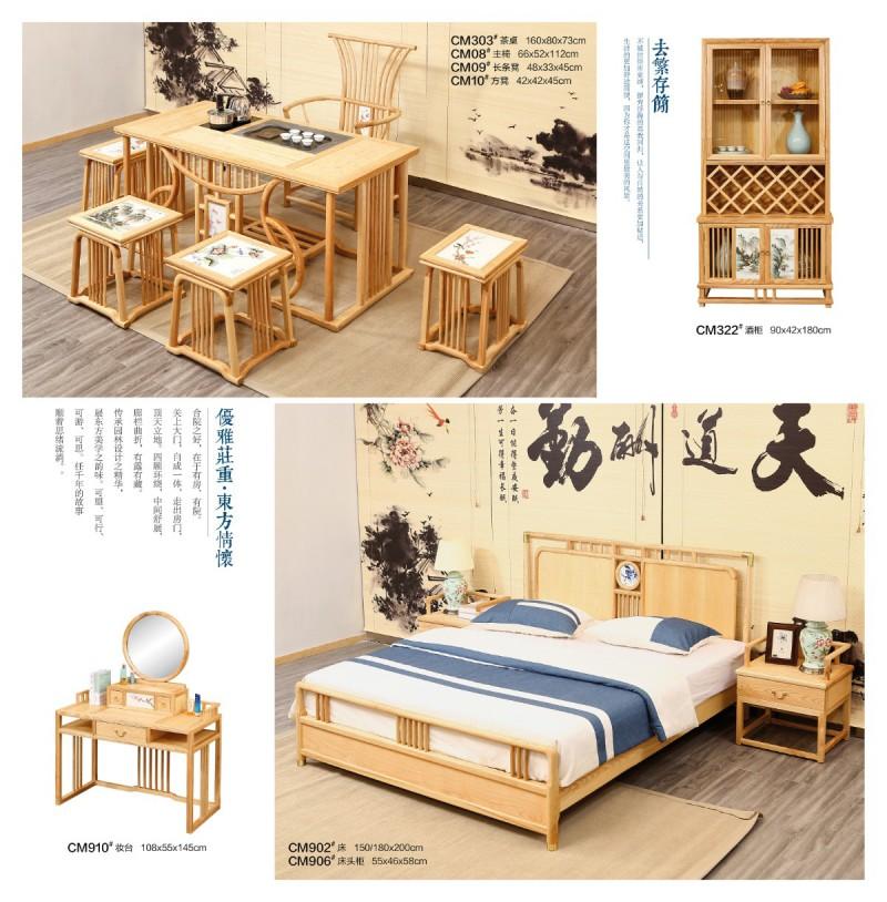 菲百年北美白蜡木家具产品2