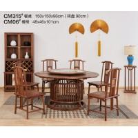 菲百年新中式禅意北美黑胡桃木CM315#餐桌、CM06#餐椅
