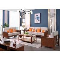 金元宝家具:1+2+3沙发JYBZS-1#