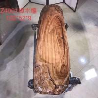 茶友轩Z4001#樟木雕大板