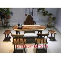 茶友轩B70023#胡桃木组合茶台