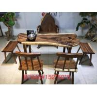 茶友轩B7045#胡桃木组合茶台